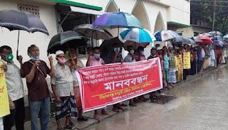 সিরাজগঞ্জের বাবুর্চীদের বেকারত্ব নিরশন ও খাদ্য  সহায়তার দাবীতে মানববন্ধন স্বারকলিপি প্রদান
