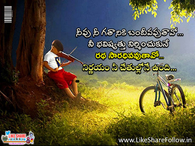 unique quotes on life - Best Telugu motivational whatsapp status