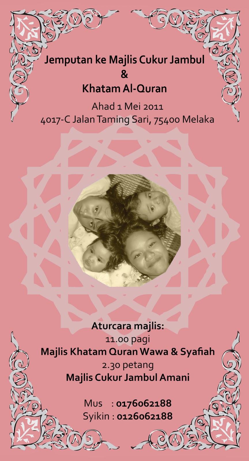 Nizzam Baharuddins Portfolio Aqiqah Invitation Card Design
