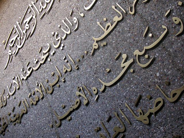 Perangkat Pembelajaran Bahasa Arab SMA/MA