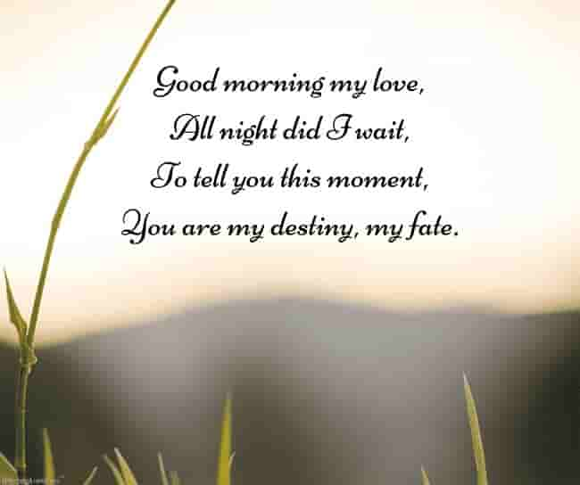 good morning poem romantic with nature