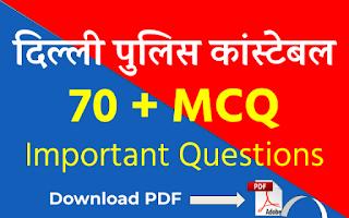 70 + Questions For Delhi Police Constable