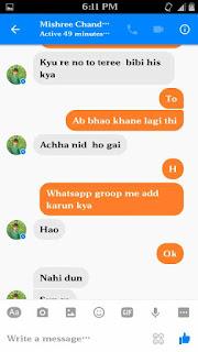 Fb messenger chat color kese change kare 5