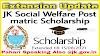 EXTENSION: JK Post matric Scholarship for Pahari Speaking Category Last date Extended till 16/08/2021
