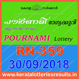 "keralalotteriesresults.in, ""kerala lottery result 30 9 2018 pournami RN 359"" 30th September 2018 Result, kerala lottery, kl result, yesterday lottery results, lotteries results, keralalotteries, kerala lottery, keralalotteryresult, kerala lottery result, kerala lottery result live, kerala lottery today, kerala lottery result today, kerala lottery results today, today kerala lottery result, 30 9 2018, 30.9.2018, kerala lottery result 30-09-2018, pournami lottery results, kerala lottery result today pournami, pournami lottery result, kerala lottery result pournami today, kerala lottery pournami today result, pournami kerala lottery result, pournami lottery RN 359 results 30-9-2018, pournami lottery RN 359, live pournami lottery RN-359, pournami lottery, 30/09/2018 kerala lottery today result pournami, pournami lottery RN-359 30/9/2018, today pournami lottery result, pournami lottery today result, pournami lottery results today, today kerala lottery result pournami, kerala lottery results today pournami, pournami lottery today, today lottery result pournami, pournami lottery result today, kerala lottery result live, kerala lottery bumper result, kerala lottery result yesterday, kerala lottery result today, kerala online lottery results, kerala lottery draw, kerala lottery results, kerala state lottery today, kerala lottare, kerala lottery result, lottery today, kerala lottery today draw result"