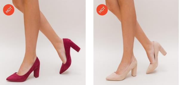 Pantofi eleganti din piele eco intoarsa grena, bej cu toc gros de ocazii