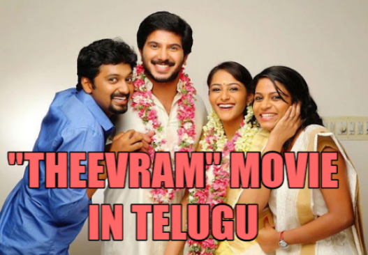 dulquer-salmaan-theevram-movie-in-telugu-aakrandana