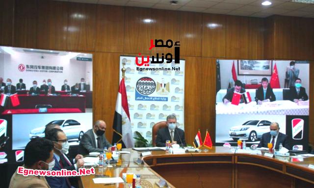 توقيع اتفاقية تصنيع السيارة نصر الكهربائية بالتعاون مع دونج فنج الصينية