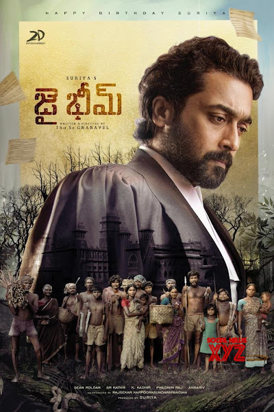 Jai Bhim Budget, Hit or Flop, Box Office Collection wiki - Here Check the Tamil movie Jai Bhim cost, profits & Box office verdict Hit or Flop, box office india and Worldwide, latest update on MTWIKI.