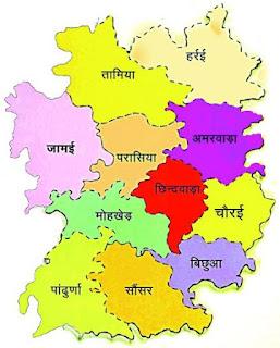 chhindwara jile ke bare me jankari