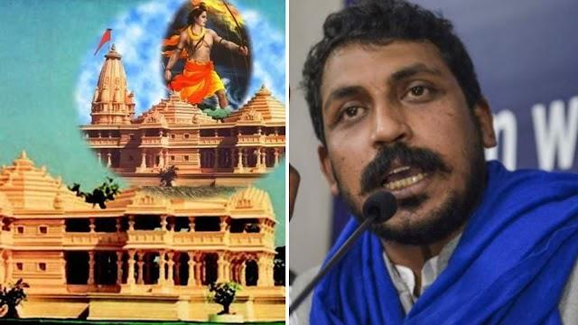 भीम आर्मी चीफ चंद्रशेखर बोला - अयोध्या में नहीं बनने देंगे राम मंदिर, शुरू करेंगे आन्दोलन