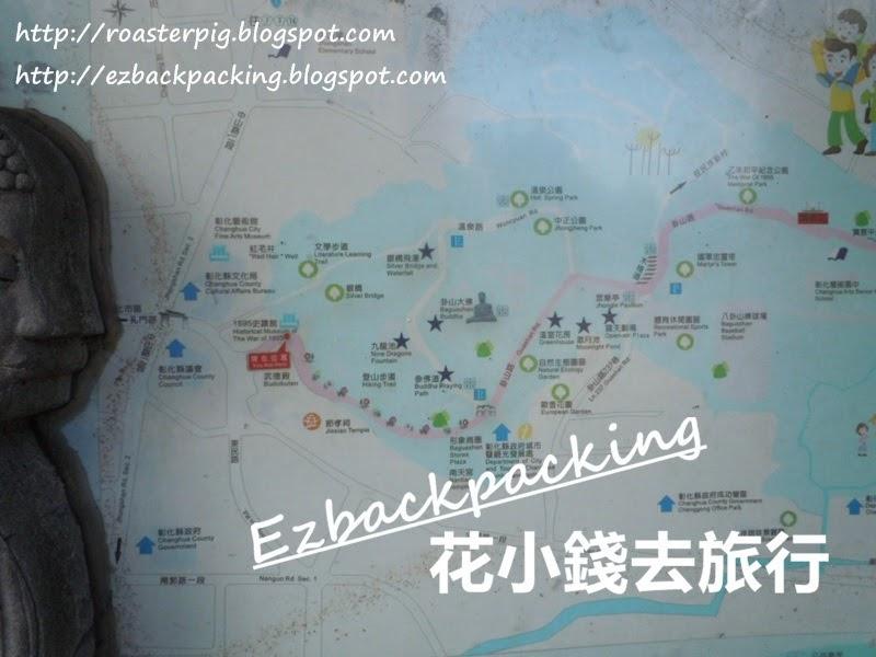 八卦山大佛風景區地圖