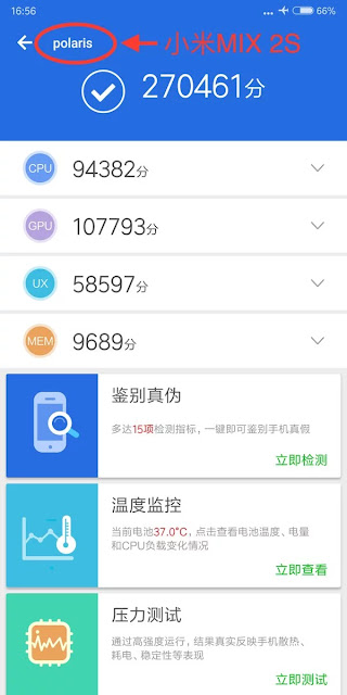 , Xiaomi Mi MIX 2S dengan Skor Tinggi di AnTuTu, KingdomTaurusNews.com - Berita Teknologi & Gadget Terupdate