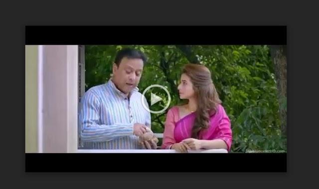 ঘরে ও বাইরে ফুল মুভি (২০১৮) | Ghare & Baire Full Movie Download & Watch Online