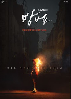 download the cursed (2020) the cursed (2020) subtitle indonesia jung ji so the cursed sinopsis the cursed episode 11 uhm ji-won trailer the cursed drama korea the cursed jung moon-sung