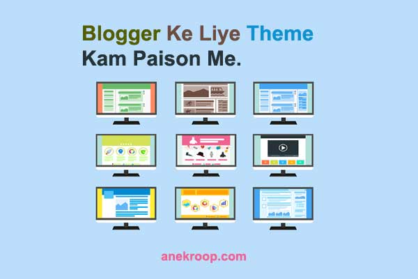 blogger ke liye new theme