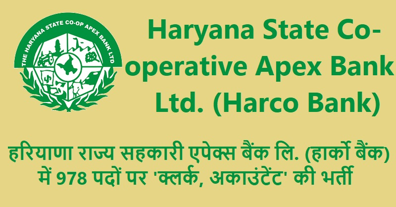 Harco Bank jobs 2019