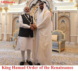 King Hamad Order of the Renaissance, international awards to modi, award to modi