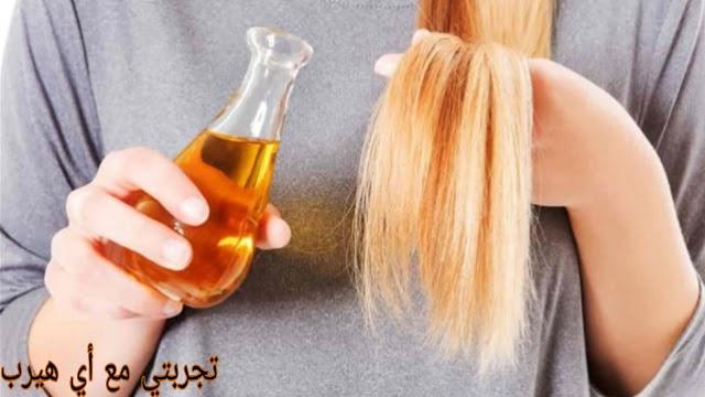 الشعر الدهني وكيفية التعامل معه مع أي هيرب