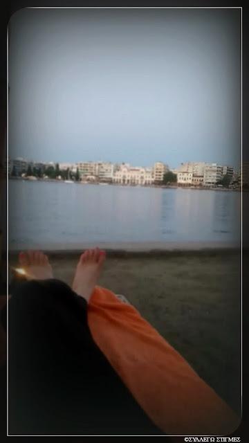 Χαλκίδα παραλία