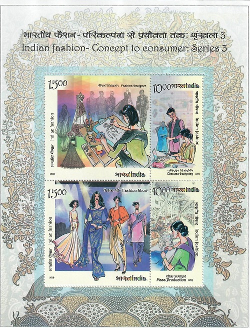 Coins And More 1081 Indian Fashion Concept To Consumer Series 3 A Set Of Four Postage Stamps Brought Out By India Post On 05 09 2019