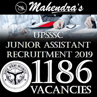 UPSSSC Junior Assistant Recruitment 2019: 1186 Posts