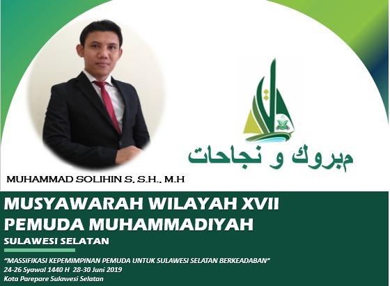 Pemuda Pewaris 'Nabi' di Muswil XVII Pemuda Muhammadiyah Sulsel