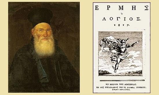 H πρώτη απεργία στην επαναστατημένη Ελλάδα έγινε στο Ναύπλιο το 1826 από τους τυπογράφους