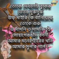 O Mamoni Lyrics