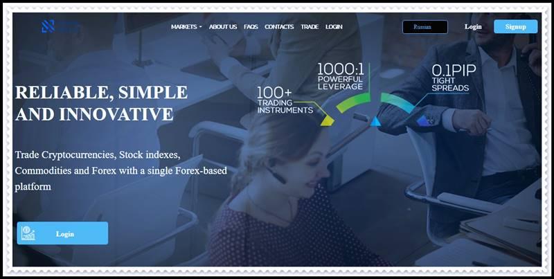 [Мошеннический сайт] tradedrex.com – Отзывы, развод? Компания Tradedrex мошенники!