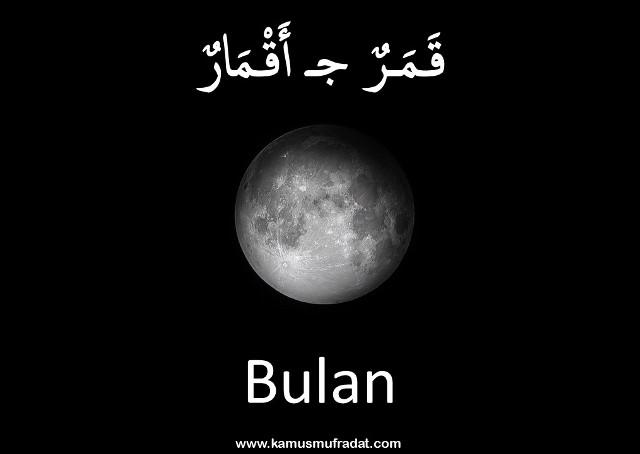 bahasa arab bulan