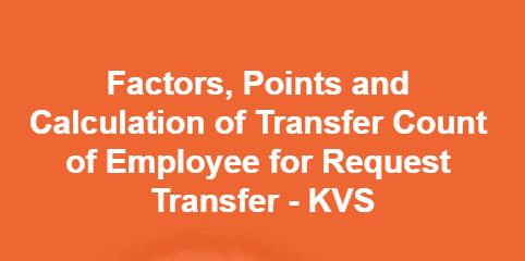 factors-points-and-calculation-paramnews-Request-transfer-kvs