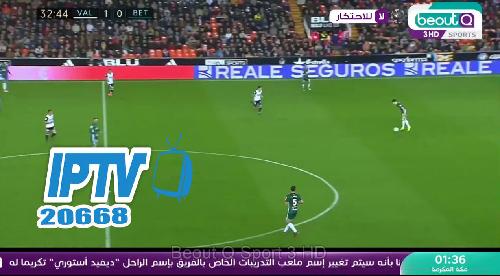 تحميل  سيرفرات IPTV المدفوعة  بتاريخ  اليوم 18-6-13 مجانا