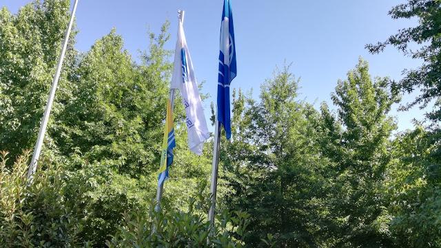 Bandeira Azul da Praia de Adaúfe