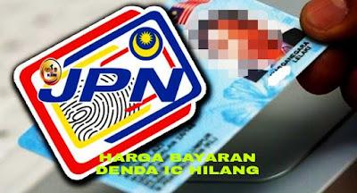 Harga Bayaran Denda MyKad IC Hilang 2018