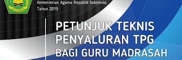 Download Juknis TPG Madrasah Tahun 2019 Terbaru