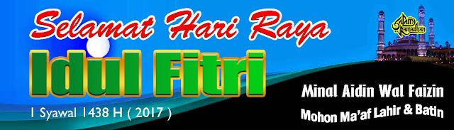 Gambar Desain Banner Idul Fitri 7
