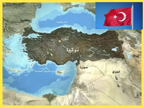 هل تعلم ما لاتعرفه عن تركيا.. كل المعلومات عن دولة تركيا turkey