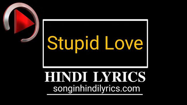 Stupid Love Lyrics - Lady Gaga