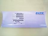 Đầu In Sato Ct400 203dpi1