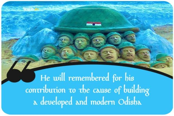 Odisha Foundation Day Quotes In Hindi