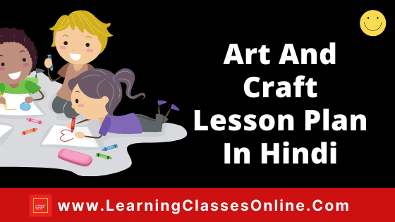 Art And Craft Lesson Plan In Hindi on Collage Making (कोलाज बनाना) Class 1st to 12th School Teachers, B.Ed, D.El.Ed, M.Ed Free Download PDF
