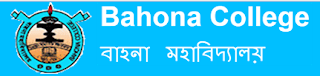 Bahona College Recruitment 2019
