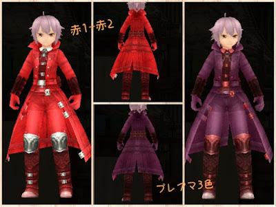 キリングコート 赤1+赤2/プレアマ3色