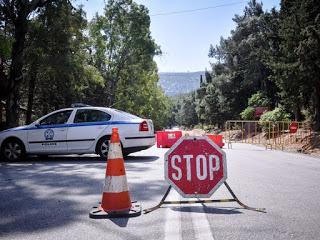 Απαγόρευση κυκλοφορίας στη Χαλκιδική