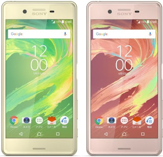Download Firmware Sony Xperia X Performance AU SOV33 - Nougat - 7.0