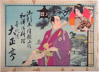 Hikifuda