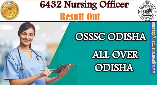 OSSSC NURSING OFFICER 2020 RESULT OUT