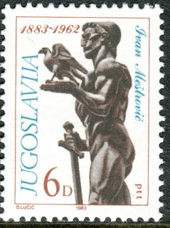 Yugoslavia 1983 - Ivan Mestrovic - Kalemegdan Monument