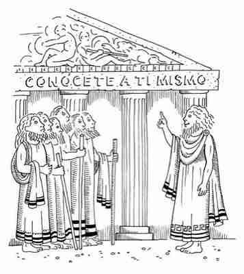 Precepto-Maxima-Conocete-a-ti-mismo-Oraculo-de-Delfos